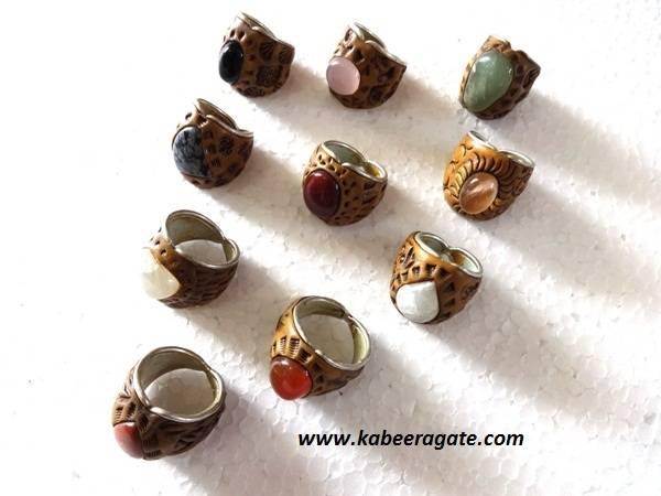Tibetian Rings Type 1