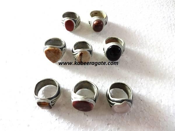Tibetian Rings Type 2