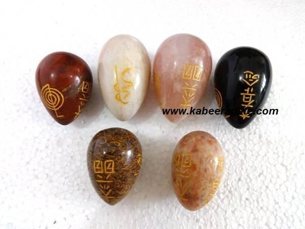 Assorted Reiki Usai Eggs