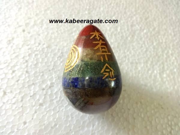 Chakra Bonded Reiki Usai Eggs