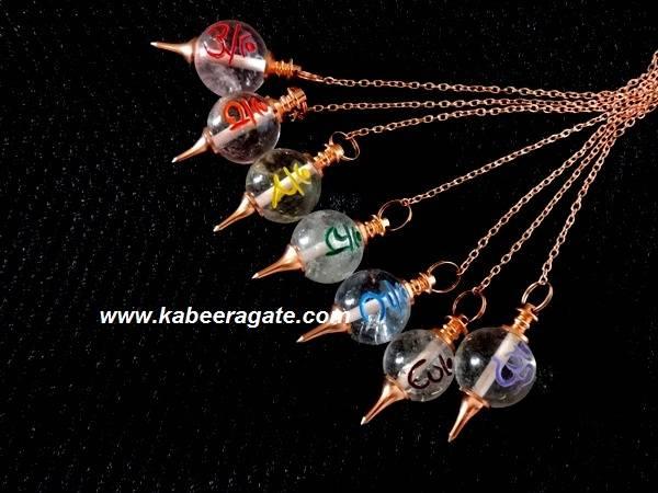 Crystal Quartz Colourful Ball Sanskrit Pendulum Set (Copper)