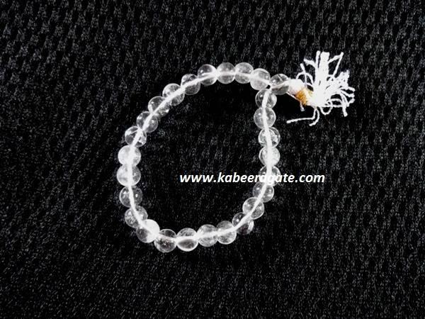 Crystal Quartz Power Bracelets
